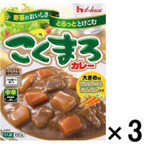 ハウス食品 レトルトこくまろカレー 中辛 1セット(3個)