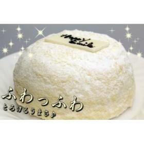 ハッピースマイル 洋菓子 ホールケーキ ドームケーキ 誕生日ケーキ バースデーケーキ プレート付き ドーム ホール ふわふわ フワフワ