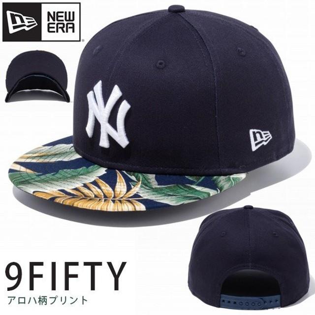 8856c848665a5a NEW ERA ニューエラ 9FIFTY ボタニカル ベースボール キャップ ヤンキース ボタニカルバイザー 帽子 CAP 2019春夏