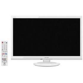 シャープ SHARP 2T-C24ADW AQUOS アクオス 24V型 地上・BS・110度CS液晶テレビ ホワイト系 新品 送料無料