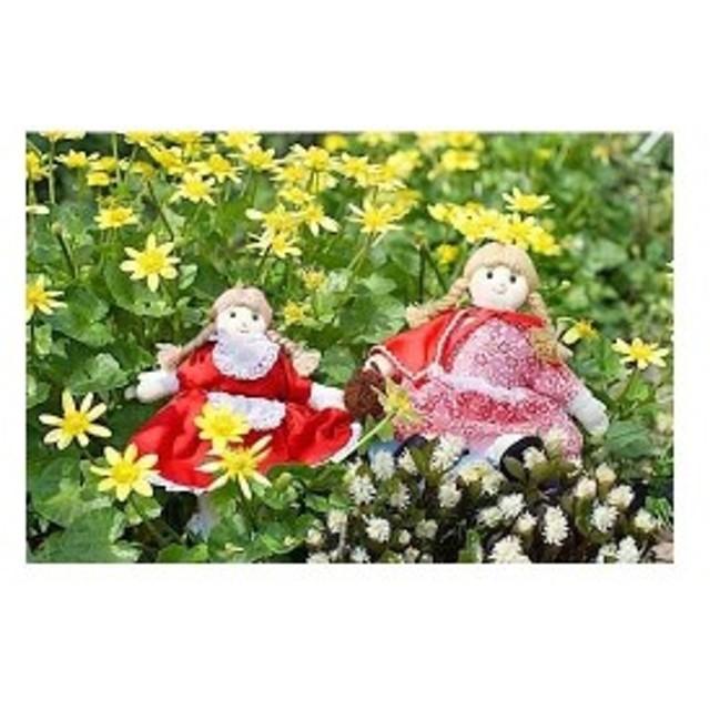 布おもちゃ   布人形  変身人形 フリップオーバードール 赤ずきん大・小サイズ2体セット 人形劇   【世界の童話】    幼児教育