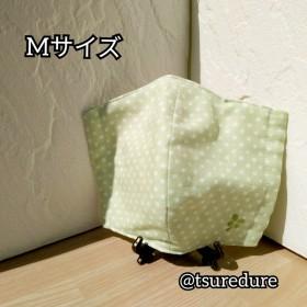 立体布マスク(Mサイズ)☆黄緑×白ドット