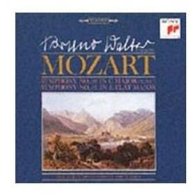 モーツァルト:交響曲第36番「リンツ」&第39番