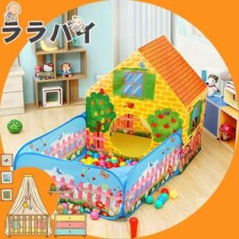 キッズテントハウス 子供用プレイテント 室内屋内 ボールハウス ドーム型 ベビー 幼児 おもちゃ入れ おままごと 秘密基地 隠れ家 子供部
