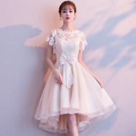 パーティードレス 半袖 花嫁 Aライン ワンピース 結婚式 ドレス 発表会 ドレス 演奏会 披露宴 フィッシュテールドレス