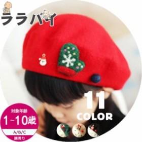 子供 ベビー サンタ コスプレ 女の子 男の子 プレゼント サンタクロース サンタ帽子 カバーオール コスチューム