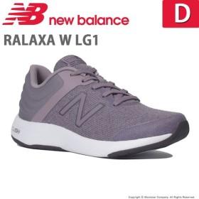 ニューバランス newbalance  レディース ウォーキングシューズ NB WARLX LG1 D カシミヤ