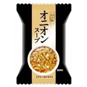 オニオンスープ(一杯の贅沢)11g×10袋セット【フリーズドライ スープ】