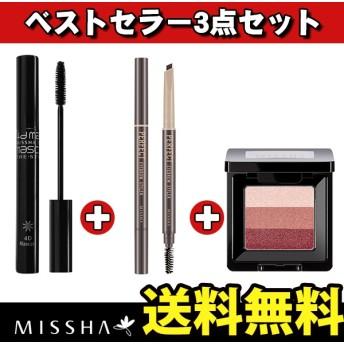 MISSHA ベストセラー3点セット4Dマスカラー・アイブロウ・トリプルシャドウmissha/韓国化粧品・送料無料