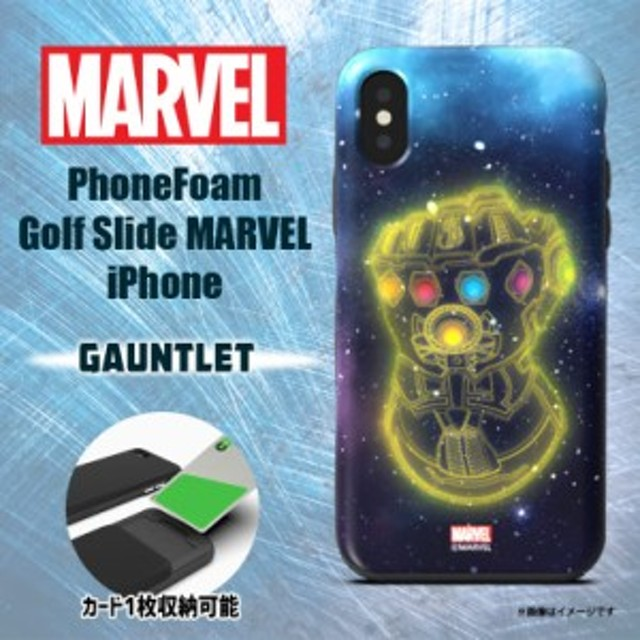 iPhone XS iPhone X ハードケース PHFGSI18A-IGT【0156】 MARVEL マーベル カード収納 ガントレット ROOX