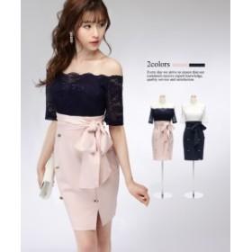 【2サイズ】リボンベルト付き 金ボタンスカート レーストップス ワンピース ドレス[パーティー キャバ 大きいサイズ Lサイズ]