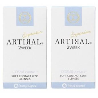 アーティラル Artiral スぺリア 2week 01 BLACK 6枚入 2箱セット (カラコン カラーコンタクト 2週間 2week)