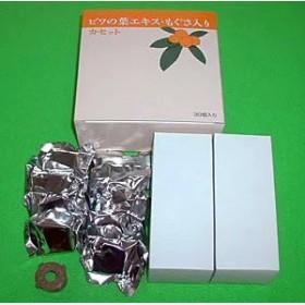 ユーフォリアQ用 もぐさ入りカセット 30個入(もぐさカセット) 枇杷・ビワ・びわ 温灸