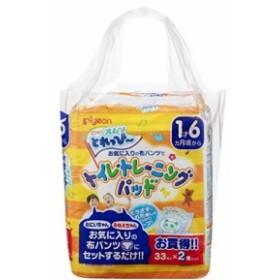 オムツとれっぴ~トイレ・トレーニングパッド 33枚入×2個パック