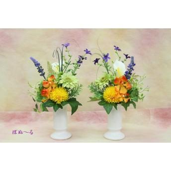 お供え花「モカラ」