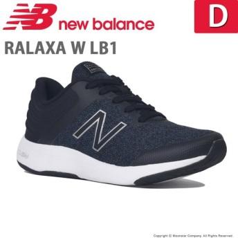ニューバランス newbalance レディース ウォーキングシューズ NB WARLX LB1 D ブラック