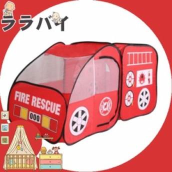 子供消防車テント キャッスル ハウス プレイテント 室内用 裏庭用 公園用 キッズ おもちゃ 秘密基地 お誕生日 出産祝い プレゼント