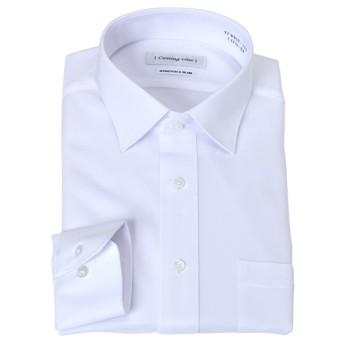 ストレッチ素材吸汗速乾ニットワイシャツ(スッキリシルエット)(セミワイドカラー) (ワイシャツ)