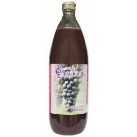 かぬま 里山のめぐみ ぶどうジュース(キャンベル・アーリー) 1000ml