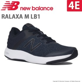 ニューバランス newbalance  メンズ ウォーキングシューズ NB RALAXA LB1 4E ブラック