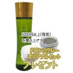 【正規品・ドロンコクレーオリジナルセットプレゼント】ヤマノ ヤマノ肌 Mu-2 コハク エモリエントローション(130ml)