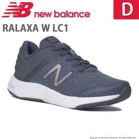 ニューバランス newbalance  レディース ウォーキングシューズ NB WARLX LC1 D グレイ