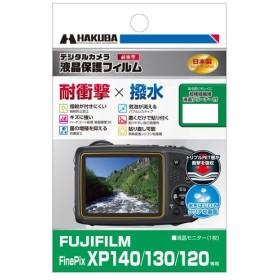 【ネコポス】 ハクバ DGFS-FXP140 液晶保護フィルム 耐衝撃タイプ フジフイルム FinePix XP140/XP130用