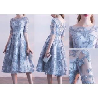 パーティードレス ドレス パーティードレス ロング丈 ワンピースドレス パーティードレス 大きいサイズ 体型カバー きれいめ ふんわりガ