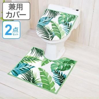 トイレマット フタカバー セット ボタニカ 洋式2点セット 兼用 ( トイレ マット ふたカバー )