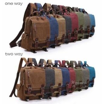 ボディバッグ リュックサック メンズバック 斜め掛け 帆布バッグ アウトドア鞄 鞄かばん 小型ショルダーバッグ リュック 通勤通