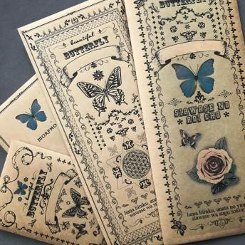 B【封筒&ぽち袋】蝶とフラワーオブライフ/8枚入り/ハンドメイド/クラフト紙