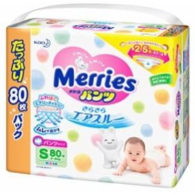 メリーズパンツ Sサイズ(4~8s) さらさらエアスルー 80枚
