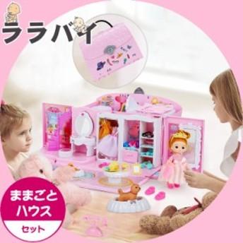 知育玩具 子供 女の子 おままごと ミスド 人形 着せ替えハウスセット 収納 お人形遊び ごっこ遊び クリスマス 誕生日 プレゼント