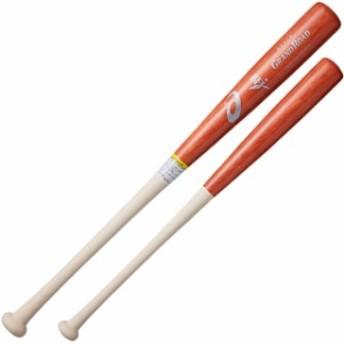 【アシックス】 硬式バット 木製 メイプル 鈴木誠也選手モデル GRAND ROAD グランドロード 野球バット asics 一般 大人 3121A254-601