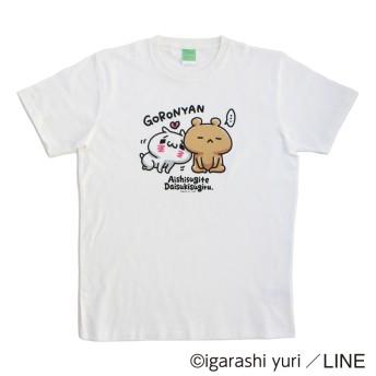 【ネット限定!イオンオリジナル柄】LINE CREATORS 愛しすぎて大好きすぎる。 Tシャツ(メンズ) シロ