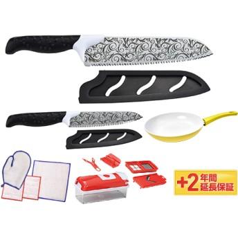 【正規品】ミラクルカット 半額セット硬い食材も柔らかい食材も、スイスイ、スパッと一刀両断!!<Shop Japan(ショップジャパン)公式>