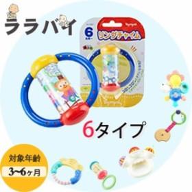 ベビー おもちゃ 赤ちゃんおもちゃ 男の子 女の子 新生児 子供 キッズ 出産祝い 誕生日 プレゼント 音感玩具 リズム玩具 知育玩具