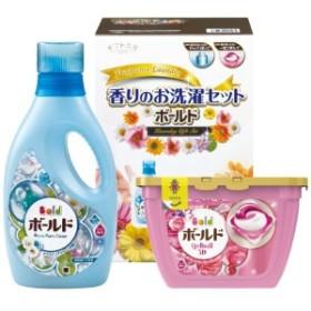 ギフト工房 ボールド香りのお洗濯セット (KBS-15JP)