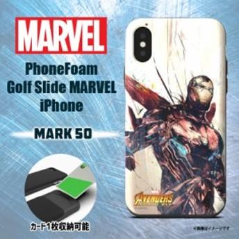 iPhone XS iPhone X ハードケース PHFGSI18A-M50【0194】 MARVEL マーベル カード収納 マーク50 ROOX