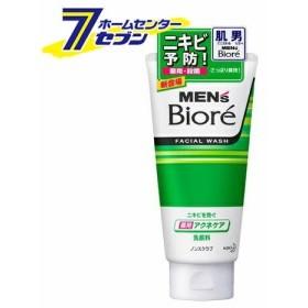 メンズビオレ 薬用アクネケア洗顔 130g  花王