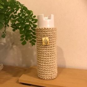 白の麻糸で作ったボトルカバー トイレの消臭剤入れ