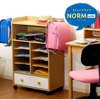 シェルフ ラック 引き出し キャスター付き 木製 キャスター NORM Storage rack wide (ストレージラック ワイド)