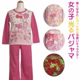女の子用 サンリオ 蓄光プリント 光るパジャマ 100 110 120 130