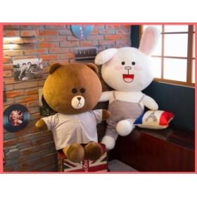 ぬいぐるみ くま熊 ラインフレンズ ブラウン バーカー 可愛い 動物 プレゼント ギフト おもちゃ ふわふわ かわいい  50cm