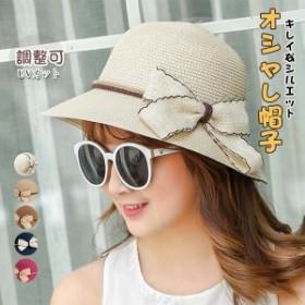 帽子 ハット レディース リボン 麦わら 夏 折りたたみ UV つば広 紫外線対策 サマー帽子 日よけ ビーチハット リゾート 紫外線カット UV