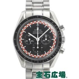 オメガ OMEGA スピードマスタームーンウォッチプロフェッショナル 311.30.42.30.01.004 中古  メンズ 腕時計