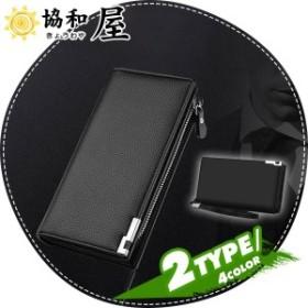 62769662e223 長財布 メンズ 財布 大きく開くL字型ファスナー ラウンドファスナー 革 レザー ロングウォレット