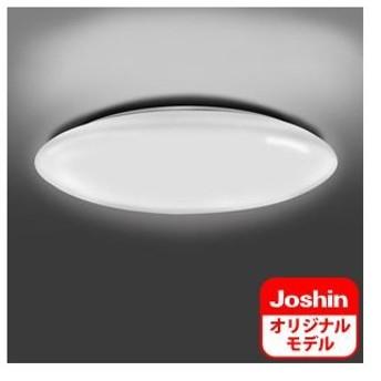 東芝 LEDシーリングライト(カチット式) TOSHIBA 「NLEH08001ADLD」 のJoshinオリジナルモデル NLEH08J01ADLD 返品種別A