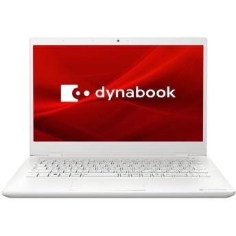 【新品・送料無料】Dynabook(ダイナブック) dynabook G6 P1G6JPBW [パールホワイト]