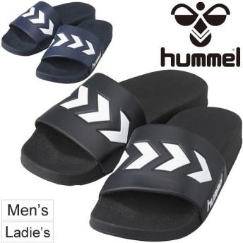 シャワーサンダル スポ−ツサンダル メンズ レディース ヒュンメル hummel スライドサンダル 室内履き ブラック ネイビー 男女 靴/HAS4025